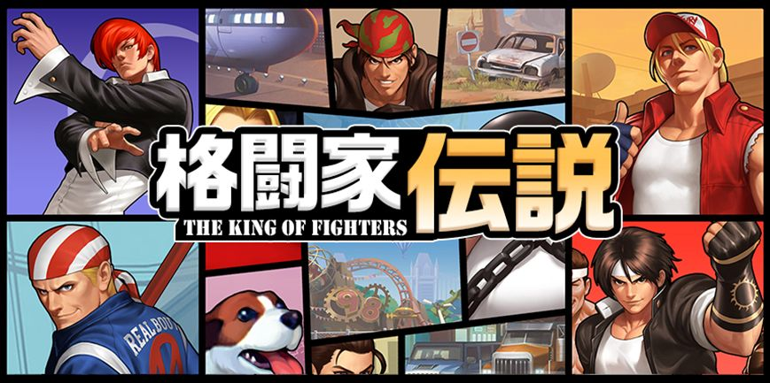 The King of Fighters 98 Ultimate Match Online
