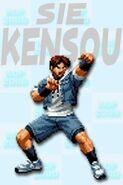 Kensou2000Striker