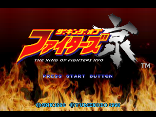 The King of Fighters: Kyo (Videojuego)