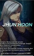 Jhun-eng2