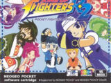 The King of Fighters R-2