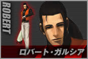 Kof2001 team robert