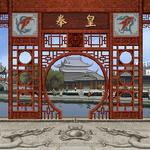 2002 China-02.png