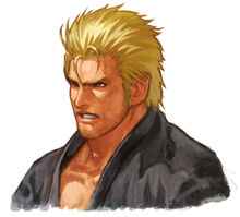 Ryo-Mr Karate.jpg