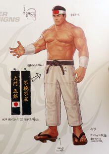 Goro Daimon-arte oficial,KOF XIV.jpg