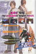 Kof99-back
