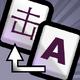 T ExpertTranslator Default Icon.png