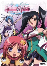Koihime Anime Cover.jpg