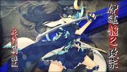New Heroine 1 in Sengoku†Koihime EX