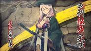 New Heroine 7 in Sengoku†Koihime EX