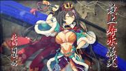 New Heroine 4 in Sengoku†Koihime EX