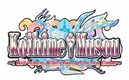 Koihime Musou A Heart Throbbing Maidenly Romance of the Thre