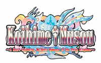 Koihime Musou A Heart Throbbing Maidenly Romance of the Thre.png