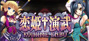 Koihime Enbu Steam page