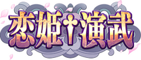 Logo-title2.png