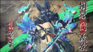 New Heroine 5 in Sengoku†Koihime EX
