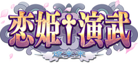 Logo-title2.00.png