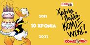 Xroniapollawiki