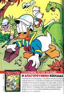 Komixdiaf80