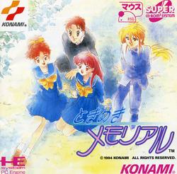Tokimeki Memorial PC Engine Boxart.png