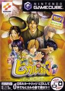 Hikaru no Go 3 - (GC)
