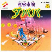 Meikyuu Jiin Dababa - 01