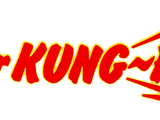 Yie Ar Kung-Fu (series)