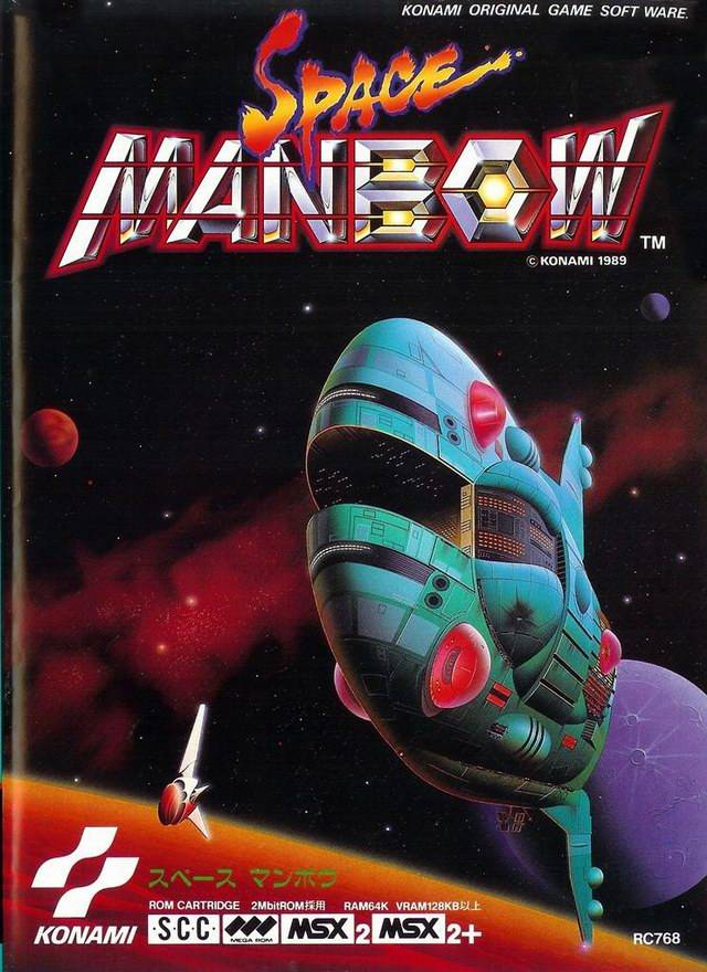 SpaceManbowCover.jpg