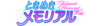 Tokimeki Memorial Wiki