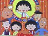 Chibi Maruko-Chan no Tashizan Hikizan