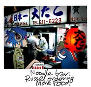 57 - Gorillaz in Japan (2002)