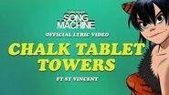 Gorillaz - Chalk Tablet Towers ft. St