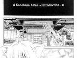 Konohana Kitan - Introduction