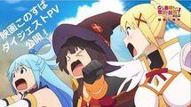 Kurenai Densetsu Trailer Oficial 3