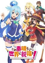 Konosuba-anime.jpg
