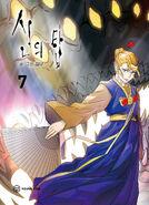 Tower-of-god-volume7