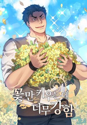 The Strongest Florist.jpg