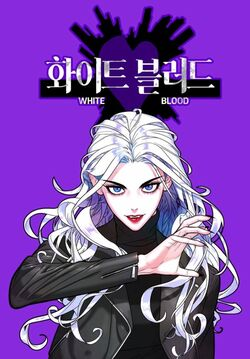 Unholy Blood.jpg