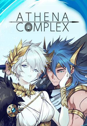 Athena Complex.jpg
