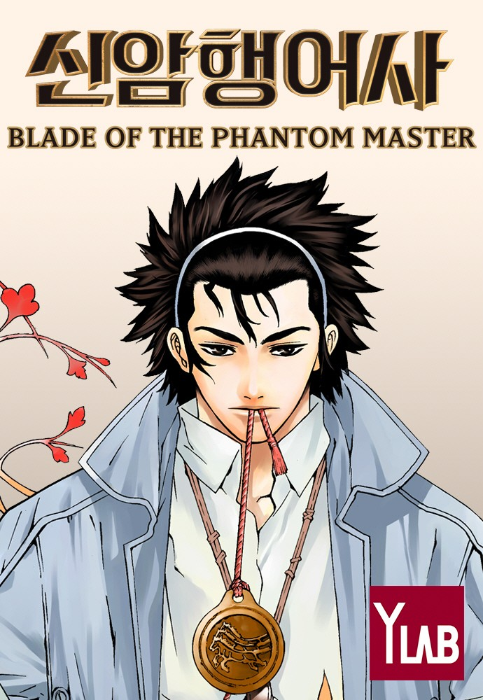 Blade of the Phantom Master
