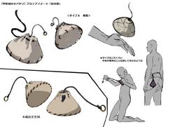 Suicide bag usage design.png
