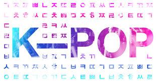 Kpop lead large verge super wide