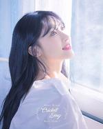 Moon Hyuna Cricket Song teaser image (1)