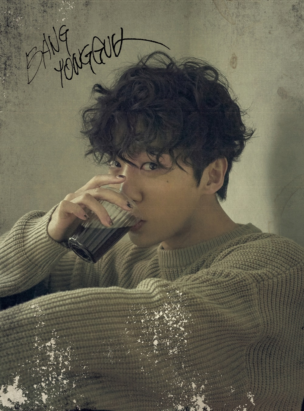 Bangyongguk (album)