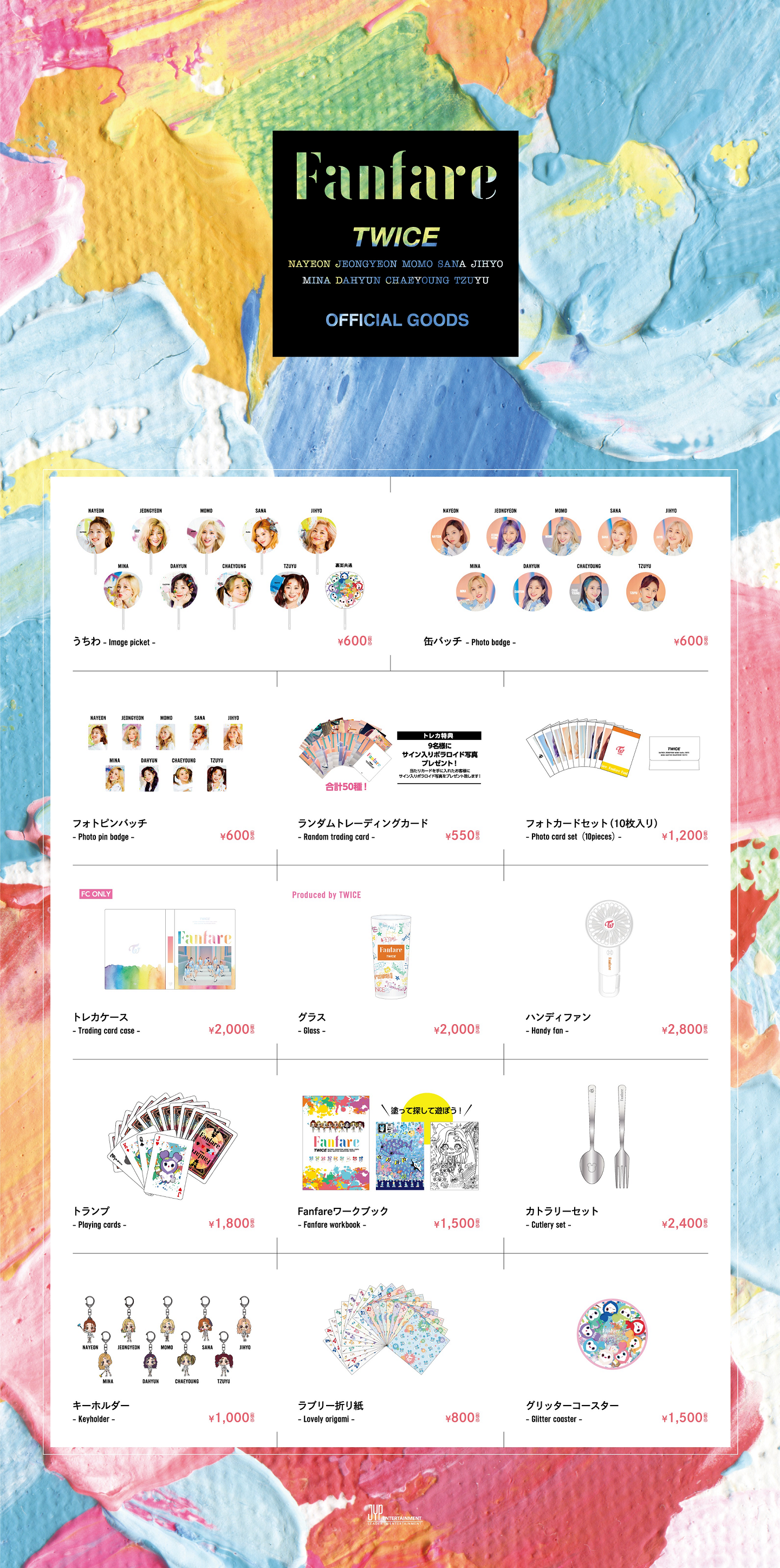 TWICE Fanfare official goods.png