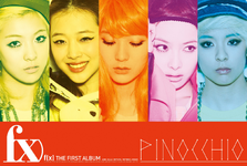 F(x) Pinocchio group teaser photo