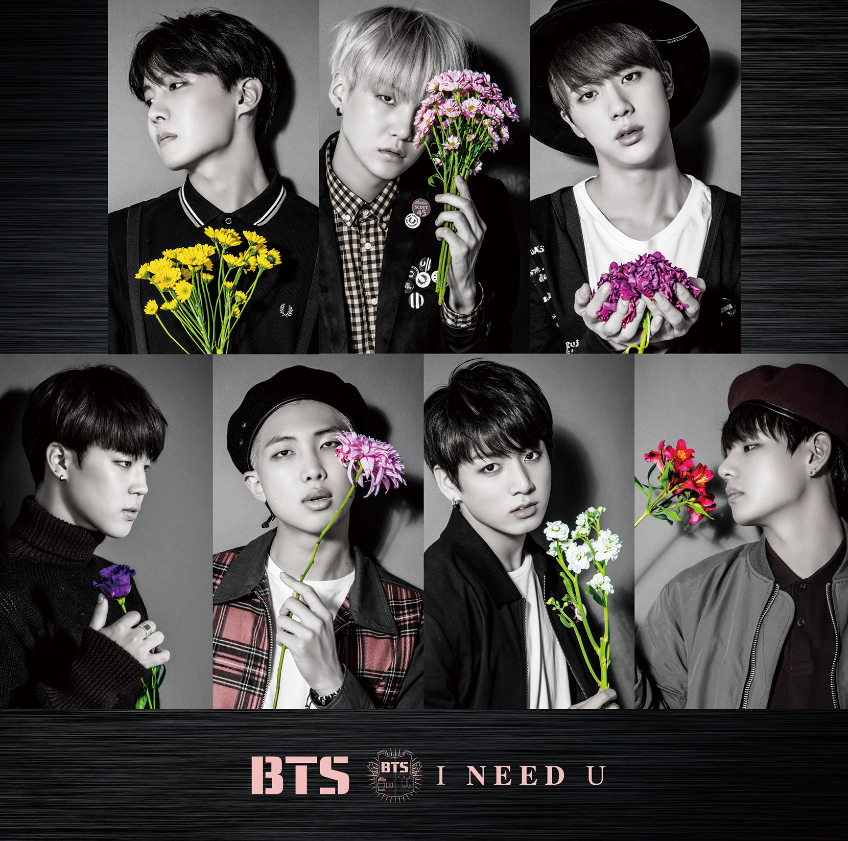 BTS I Need U Japan Single Loppi HMV Limited Edition.png