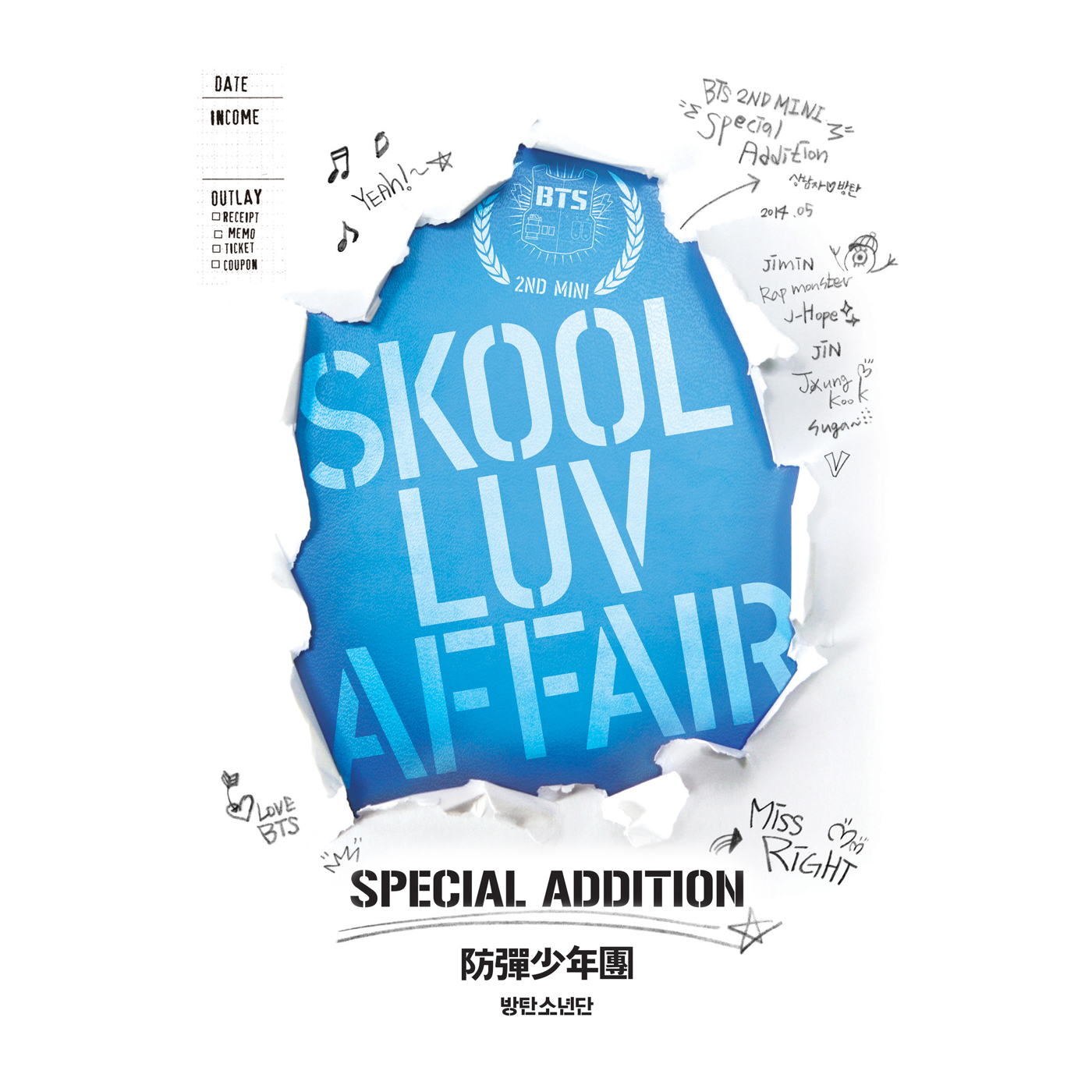 BTS Skool Luv Affair Special Addition cover.png