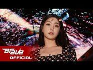 브레이브걸스(Brave Girls) - 술버릇 (운전만해 그후) MV