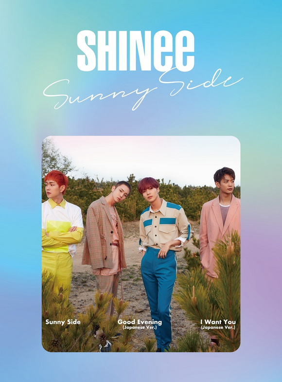 SHINee Sunny Side limited fanclub edition cover.png